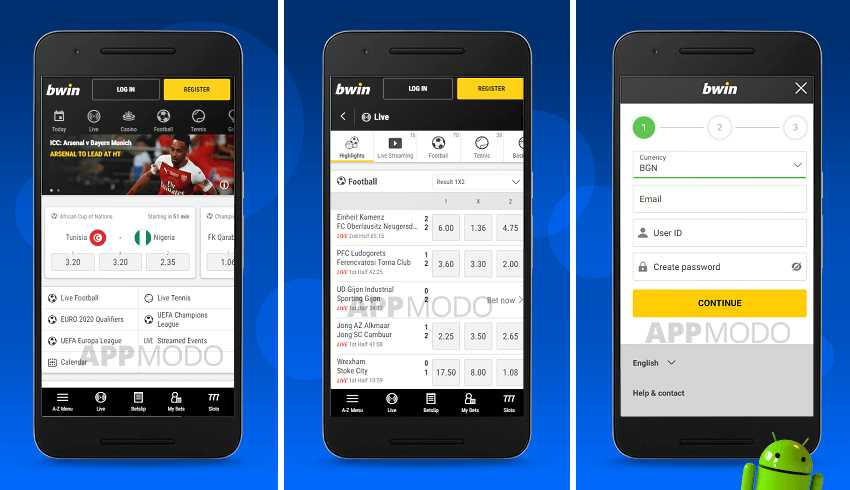 Bwin Android et iOS