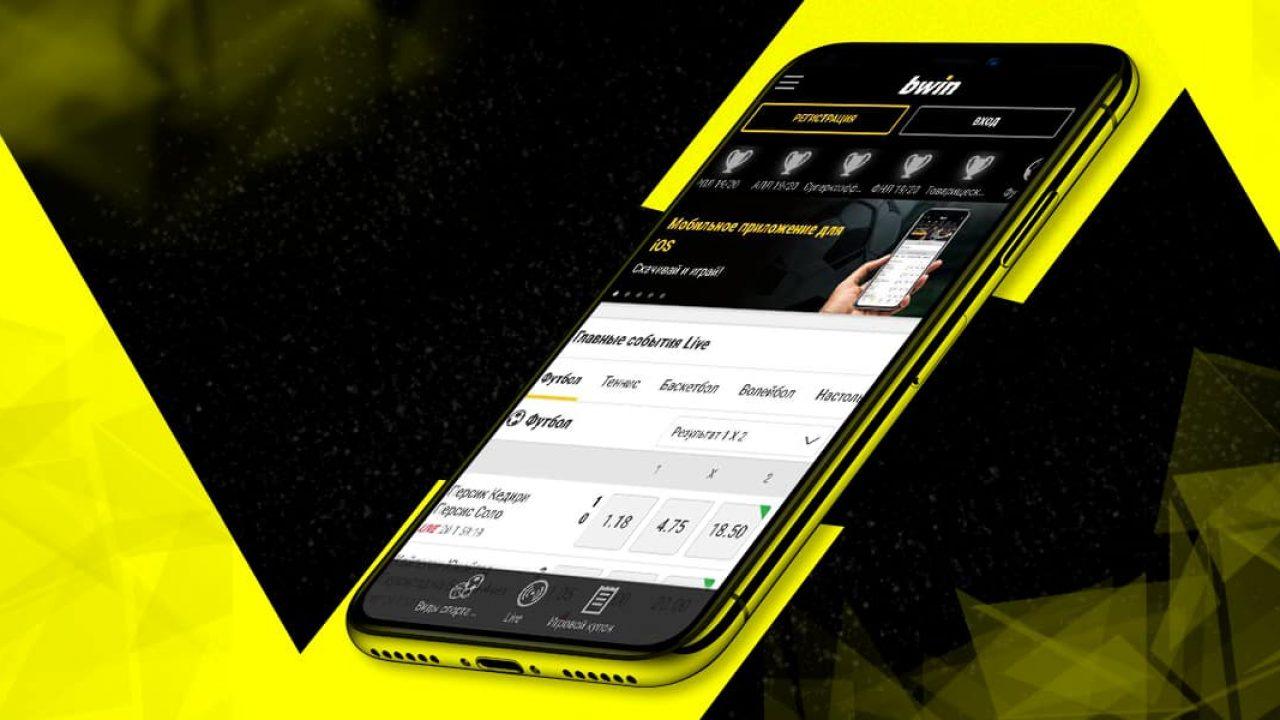 version mobile Bwin